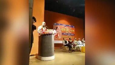 Assam: হিন্দুরা খ্রিস্টানদের অনুষ্ঠানে অংশগ্রহণ করলে তা বরদাস্ত করা হবে না, দাবি অসম বজরং দল নেতার