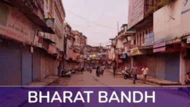 Bharat Bandh on December 8: রাত পোহালেই কৃষকদের ডাকা ভারত বনধে স্তব্ধ হতে চলেছে জনজীবন, প্রভাব পড়ছে কোন পরিষেবায়?