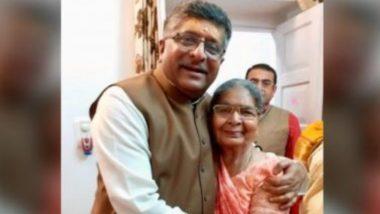 Bimla Prasad Dies: প্রয়াত বিমলা প্রসাদ, মায়ের মৃত্যুতে আবেগঘন টুইট করলেন মন্ত্রী রবিশংকর প্রসাদ