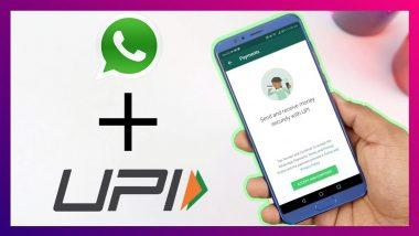 WhatsApp Payments Is Now Live: হোয়াটসঅ্যাপের মাধ্যমে কীভাবে টাকা পাঠাবেন? জেনে নিন বিশদ তথ্য