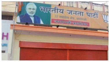 Modi's Varanasi Office Put Up For Sale: নরেন্দ্র মোদির বারাণসীর অফিস বিক্রি আছে ৭.৫ কোটিতে! OLX-এ বিজ্ঞাপন দিয়ে ধৃত ৪