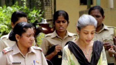 Sheena Bora Murder Case: জেলের কয়েদির পোশাক পরবেন না, সিবিআই কোর্টের দ্বারস্থ শিনা বোরা হত্যা মামলায় অভিযুক্ত ইন্দ্রাণী মুখার্জি