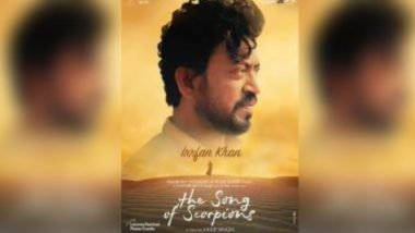 Irrfan Khan's Last Film: ২০২১-এ প্রেক্ষাগৃহে মুক্তি পাচ্ছে ইরফান খান অভিনীত ছবি 'দ্য সং অফ স্করপিয়ানস'