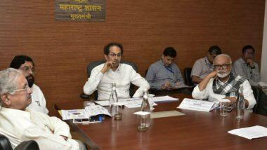 Maharashtra Govt Issues Dress Code For Employees: জিন্স, টি-শার্ট পরে অফিসে আসতে পারবেন না কর্মচারীরা; নির্দেশ মহারাষ্ট্র সরকারের