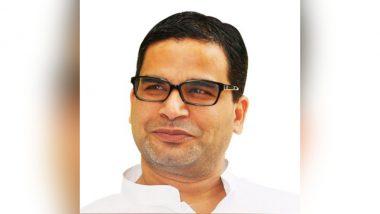 WB Assembly Elections 2021:  'আগেও বলেছি আবারও বলছি, বিজেপি পশ্চিমবঙ্গে ১০০ আসনও পাবে না', প্রশান্ত কিশোর