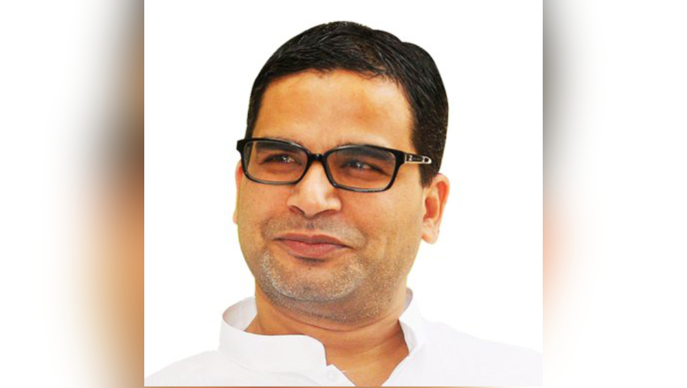 Prashant Kishor: 'পশ্চিমবঙ্গে বিজেপি ভাল কিছু করতে পারলে আমি আমার জায়গা ছেড়ে দেব', টুইটারে চ্যালেঞ্জ প্রশান্ত কিশোরের