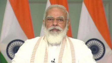 PM Narendra Modi's Aunt Dies of COVID-19: করোনায় আক্রান্ত হয়ে প্রয়াত প্রধানমন্ত্রী নরেন্দ্র মোদির কাকিমা নর্মদাবেন মোদি