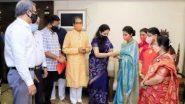 Urmila Matondkar Joins Shiv Sena: শিব সেনায় যোগ দিলেন অভিনেত্রী উর্মিলা মাতন্ডকার