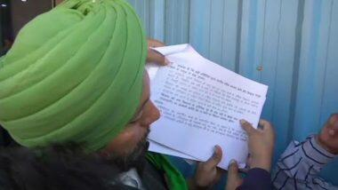 Farmers' Protest: কেন্দ্রের থেকে লিখিত খসড়া প্রস্তাব পেলেন কৃষকরা, সিদ্ধান্ত নিতে চলছে আলোচনা