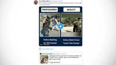 Amit Malviya's Tweet Marked by Twitter as 'Manipulated Media': কৃষকদের উপর কী সত্যিই এই নিষ্ঠুর অত্যাচার চলছে? দেখুন আসল সত্যি