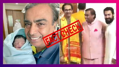 Mukesh Ambani Hosted Party For Birth of Grandson? কোভিডেই পার্টি আম্বানি পরিবারের! |  Fact Check
