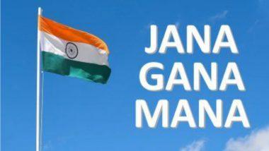Jana Gana Mana: ১৯১১ সালে আজকের দিনেই প্রথম 'জন গণ মন' গানটি গাওয়া হয়েছিল, জানুন জাতীয় সংগীতের গোড়ার কথা