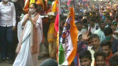 Mamata Banerjee Bolpur Road Show: বোলপুরে অমিত শাহের পাল্টা রোড শো মমতা ব্যানার্জির, মিছিলে জনতার উপচে পড়া ভিড়