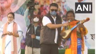 Basudeb Das Baul Performed Mamata's Rally: শাহকে আপ্যায়ণের পর মমতার জনসভায় গাইলেন বাসুদেব দাস বাউল, দেখুন ভিডিও