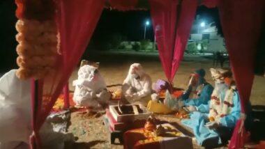 Rajasthan: কনে করোনা পজিটিভ! পিপিই কিট পরে কোভিড সেন্টারেই অভিনব বিয়ে সারলেন দম্পতি (ভিডিও দেখুন)