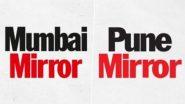 COVID-19 Crisis: করোনা মহামারীর জের, বন্ধ হয়ে গেল টাইমস গ্রুপের 'পুনে মিরর' সংবাদপত্র, পাঠকমহলে শোকের ছায়া