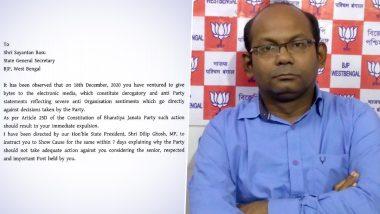 BJP Showcaused 3 Leaders: দলের অন্দরেই কোন্দল, সায়ন্তন বসু-সহ ৩ নেতাকে শোকজ বিজেপির