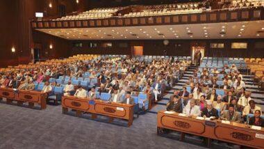 Nepal Parliament Dissolution: মন্ত্রিসভার সুপারিশে নেপালের সংসদ ভেঙে দিলেন রাষ্ট্রপতি বিদ্যাদেবী ভান্ডারী, নির্বাচন আগামী বছর