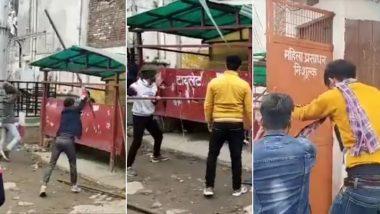Bajrang Dal Members Demolish Public Toilet: মন্দিরের সামনে শৌচালয়, ভাঙচুর বজরং দলের সদস্যদের