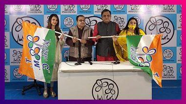 Koushani Mukherjee & Piya Das Sengupta Join TMC: তৃণমূলে যোগ দিলেন কৌশানী-পিয়া