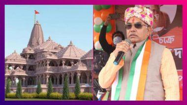 Dilip Ghosh Donates For Ram Temple: রামমন্দির নির্মাণে ৫১ হাজার টাকা অনুদান দিলীপ ঘোষের