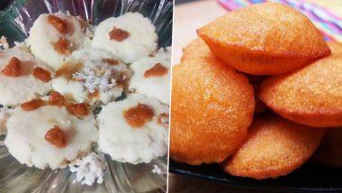 Makar Sankranti 2021 Pithe Recipes: তেলের পিঠে থেকে মুগ পুলির সহজ রেসিপি একনজরে