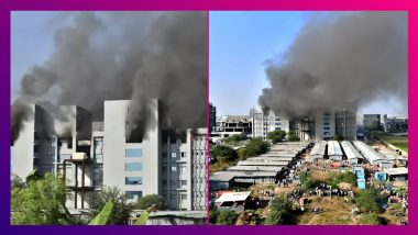 Two Fires At Serum Institute Of India: কয়েক ঘণ্টার মধ্যে দু'দুবার বিধ্বংসী আগুন সেরামে, ভ্যাক্সিন সুরক্ষিত