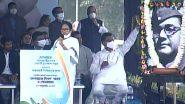 Netaji Jayanti 2021: কলকাতা সহ ৪টে জায়গাকে দেশের রাজধানী করা হোক, নেতাজির জন্মদিন পালনের অনুষ্ঠানে দাবি মমতা বন্দ্যোপাধ্যায়ের
