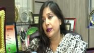 TMC Expelled MLA Baishali Dalmia: তৃণমূল থেকে বহিষ্কার করা হল বিধায়ক বৈশালী ডালমিয়াকে