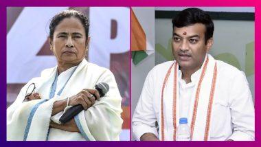 UP Minister Calls Mamata Banerjee 'Terrorist': মমতাকে 'মুসলিম সন্ত্রাসবাদী' আখ্যা বিজেপি মন্ত্রীর