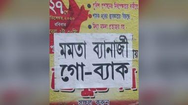 Mamata Banerjee Go Back Posters In Nandigram: তেখালির রাস্তায় মমতা ব্যানার্জি গো-ব্যাক পোস্টার, সরগরম নন্দীগ্রাম