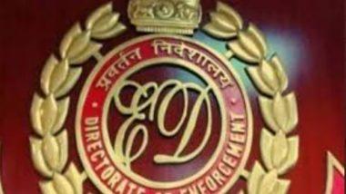 KD Singh Arrested: আর্থিক কেলেঙ্কারির মামলায় দিল্লিতে গ্রেপ্তার প্রাক্তন তৃণমূল সাংসদ কে ডি সিং