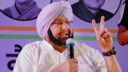Punjab CM Amarinder Singh: 'দিল্লি খালি করে সীমান্তে ফিরে আসুন', বিক্ষোভরত কৃষকদের অনুরোধ পঞ্জাবের মুখ্যমন্ত্রী অমরিন্দর সিংয়ের