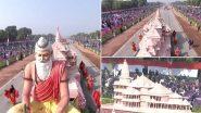 Ram Temple Tableau: প্রজাতন্ত্র দিবসের কুচকাওয়াজে প্রথম পুরস্কার জিতল উত্তরপ্রদেশের রামমন্দির ট্যাবলো