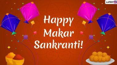 Makar Sankranti 2021 Date, Shubh Muhurat: মকর সংক্রান্তির দিনক্ষণ এবং পূণ্যতিথি! এই দিনটি আপনার জন্য বয়ে আনতে পারে সৌভাগ্য