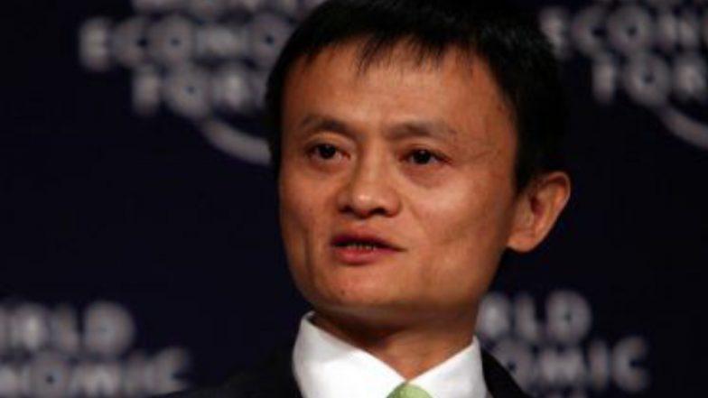 Jack Ma Makes First Public Appearance: অবশেষে প্রকাশ্যে আলিবাবা-র কর্ণধার জ্যাক মা, গ্রামীণ শিক্ষকদের সঙ্গে ভিডিও কনফারেন্সে করলেন বৈঠক