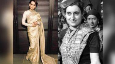 Kangana Ranaut: এবার ইন্দিরা গান্ধীর চরিত্রে বলিউড কুইন, ছবির নাম নিয়ে কী বললেন কঙ্গনা?