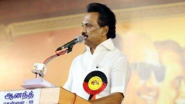 Tamil Nadu Assembly Elections 2021: 'ডিএমকে ক্ষমতায় এলে প্রথম ১০০ দিন শুধুমাত্র রাজ্যের মানুষের সমস্ত সমস্যার সমাধান হবে'