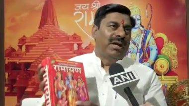 Rameshwar Sharma Sends Copy Of Ramayana To Mamata: মুখ্যমন্ত্রীকে 'রামায়ণ' পাঠাচ্ছেন মধ্যপ্রদেশের বিজেপি নেতা রামেশ্বর শর্মা