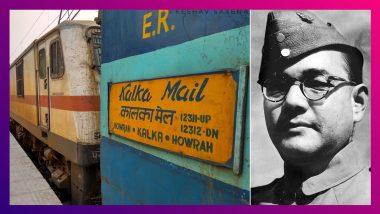 Howrah-Kalka Mail Express Renamed Netaji Express: হাওড়া-কালকা মেলের নাম বদলে নেতাজি এক্সপ্রেস