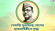 Subhash Chandra Bose Jayanti 2021: নেতাজী সুভাষ চন্দ্র বোসের ১২৫-তম জন্মবার্ষিকী আজ, বাংলায় শুভেচ্ছা পাঠান আত্মীয়-স্বজনকে