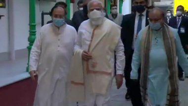 Netaji Subhas Chandra Bose Jayanti 2021 Live: ন্যাশনাল লাইব্রেরিতে এসে পৌঁছলেন প্রধানমন্ত্রী নরেন্দ্র মোদি, রয়েছেন রাজ্যপাল জগদীপ ধনখড়