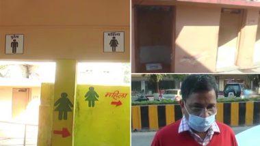 Indore: ইন্দোরে পাবলিক টয়লেটে বিক্রি হচ্ছিল ডিম ও খাসিং মাংস, ধরা পড়ে হাজার টাকা জরিমানা কেয়ারটেকারের