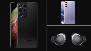 Samsung Galaxy S21 Series Launch: সামস্যাং Galaxy S21, Galaxy S21+, Galaxy S21 আল্ট্রা, Galaxy স্মার্টট্যাগ এবং Galaxy বাডস প্রো লঞ্চ, দেখুন দাম