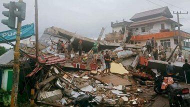 Earthquake in Indonesia: ইন্দোনেশিয়ায় ভূমিকম্প, কমপক্ষে মৃত্যু ২৬ জনের; আহত বহু