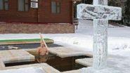 Vladimir Putin Takes a Dip in Icy Waters:  মাইনাস ১৪ ডিগ্রি সেলসিয়াসে বরফ শীতল জলে ডুব দিচ্ছেন ভ্লাদিমির পুতিন, দেখুন ছবি