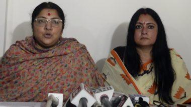 Locket Chatterjee: 'স্বাস্থ্যসাথী কার্ড আদতে ভাঁওতাবাজি', দাবি লকেট চ্যাটার্জির