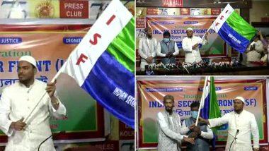 Kolkata: 'ইন্ডিয়ান সেকুলার ফ্রণ্ট', রাজনৈতিক দল ঘোষণা করলেন পীরজাদা আব্বাস সিদ্দিকি