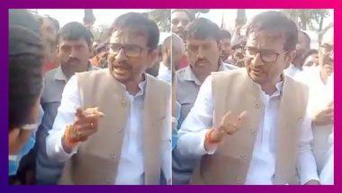 Congress MLA Harsh Vijay Gehlot Threatens Lady Government Officer: মহিলা আমলার সঙ্গে দুর্বব্যহার, বিপাকে কংগ্রেস বিধায়ক