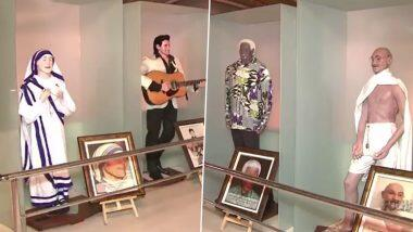 Bizarre Waxworks: ভয়ঙ্কর! ব্রাজিলের ওয়াক্স মিউজিয়ামে মাদার টেরেসা, মহাত্মা গান্ধীর মূর্তি দেখে ভয় পেলেন নেটিজেনরা